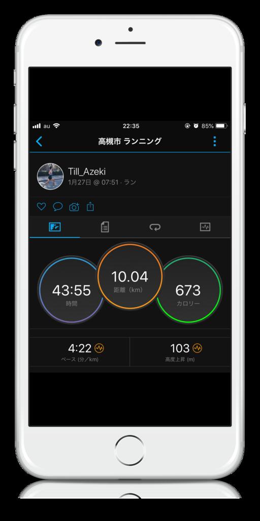 f:id:Till_Azeki:20190127224448p:plain