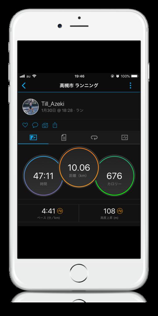 f:id:Till_Azeki:20190130195405p:plain