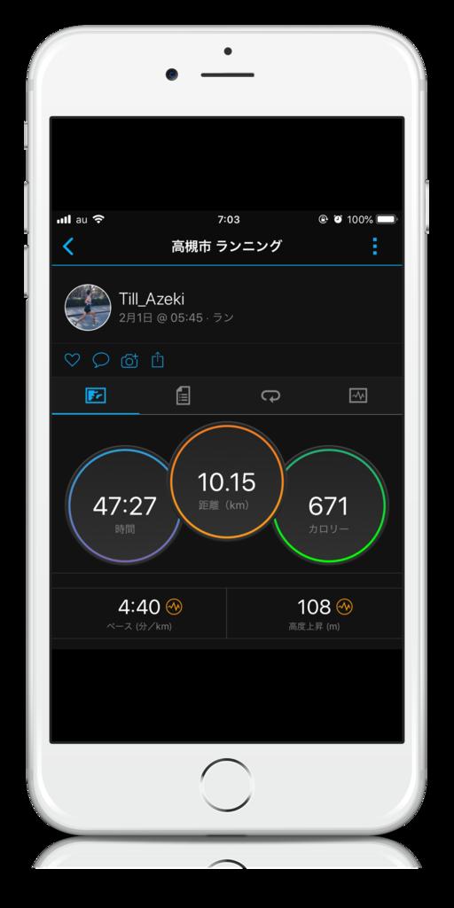 f:id:Till_Azeki:20190201222021p:plain