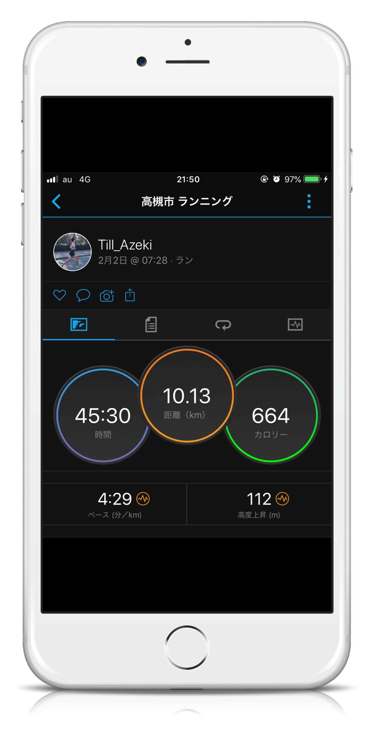 f:id:Till_Azeki:20190202220727j:image