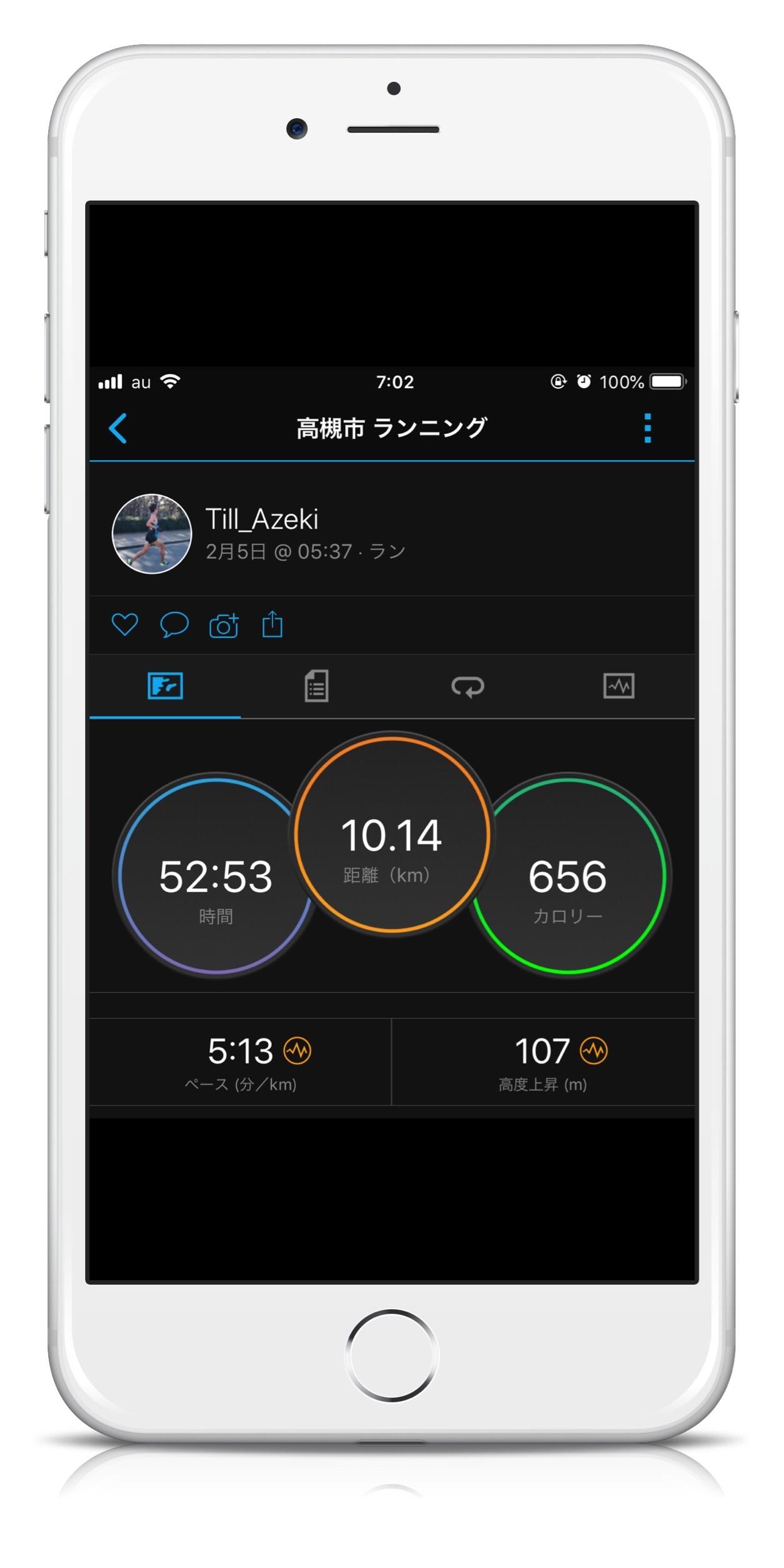 f:id:Till_Azeki:20190205201804j:image
