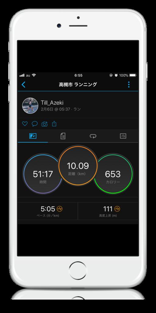 f:id:Till_Azeki:20190206070030p:plain