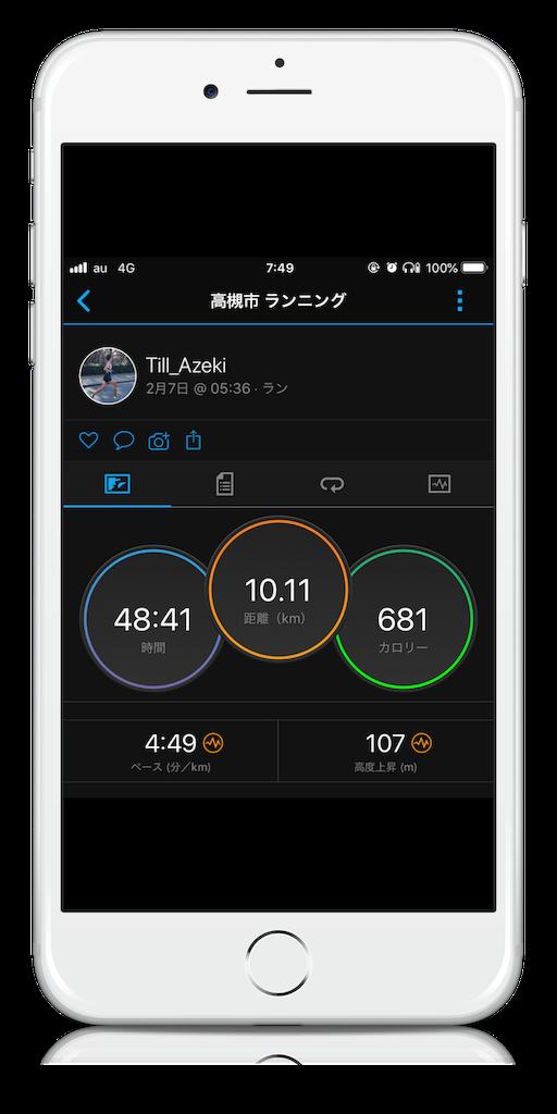 f:id:Till_Azeki:20190207182937p:image