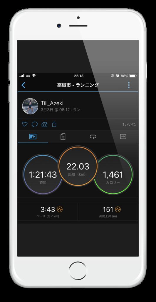 f:id:Till_Azeki:20190303224102p:plain