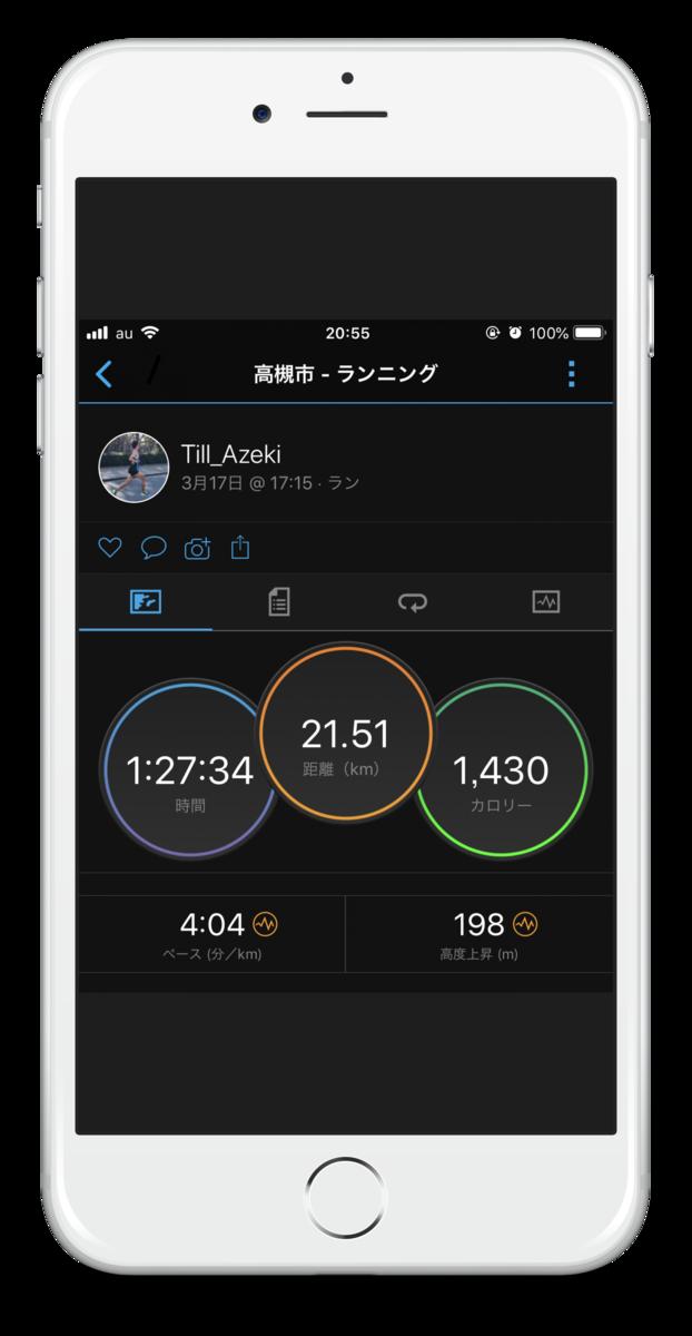 f:id:Till_Azeki:20190317210200p:plain