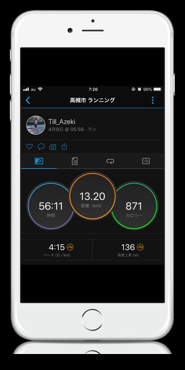 f:id:Till_Azeki:20190409221118p:plain