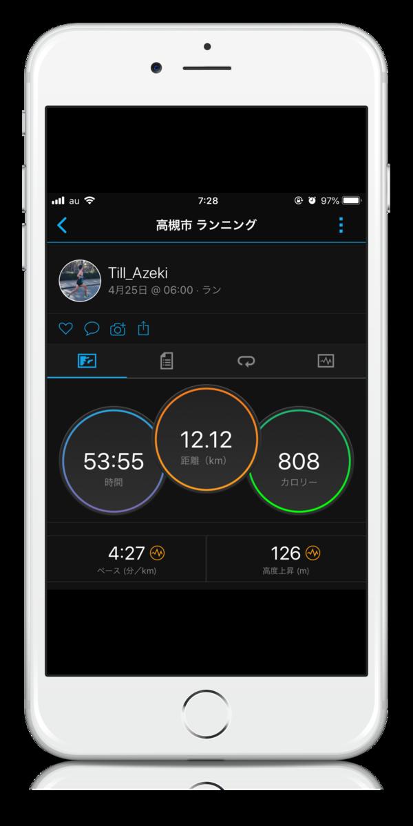 f:id:Till_Azeki:20190425223402p:plain