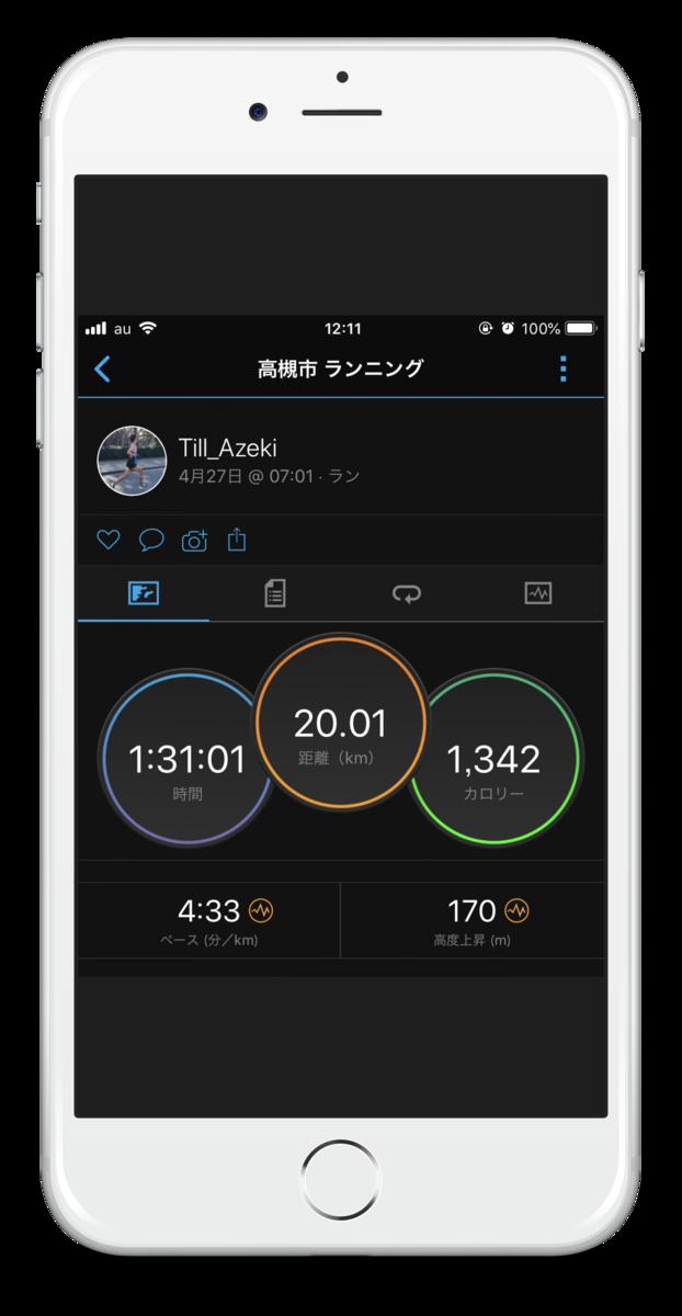 f:id:Till_Azeki:20190427123140p:plain