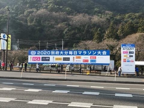 f:id:Till_Azeki:20200202221050j:image