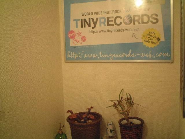f:id:TinyBicycleClub:20200408000503j:plain