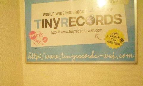 f:id:TinyBicycleClub:20200511054958j:plain