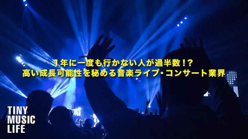 f:id:TinyBicycleClub:20200914235907j:plain