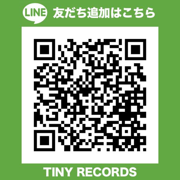 f:id:TinyBicycleClub:20201008184020j:plain