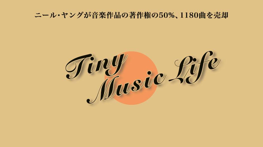 f:id:TinyBicycleClub:20210110182856j:plain