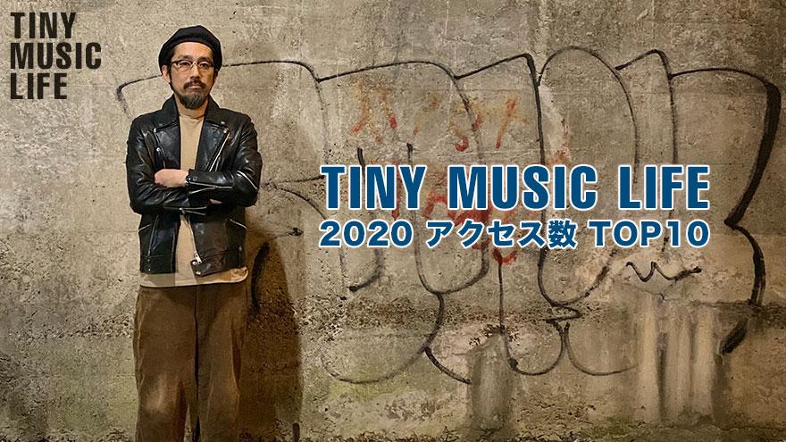 f:id:TinyBicycleClub:20210117225505j:plain