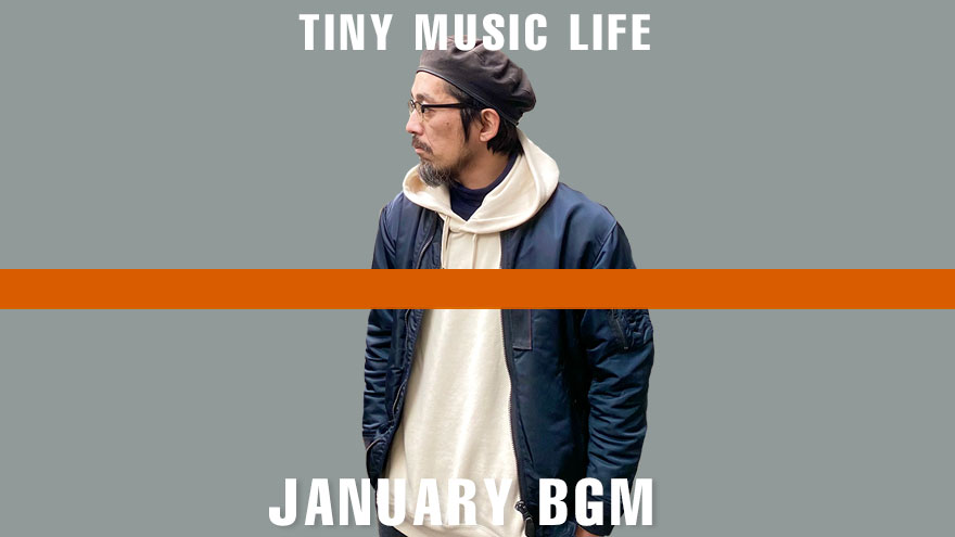 f:id:TinyBicycleClub:20210205201812j:plain