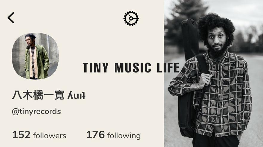 f:id:TinyBicycleClub:20210209194759j:plain