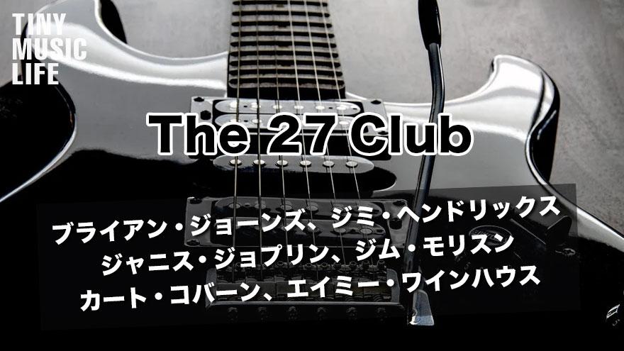 f:id:TinyBicycleClub:20210529051515j:plain