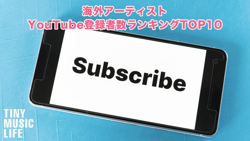 f:id:TinyBicycleClub:20210620010105j:plain