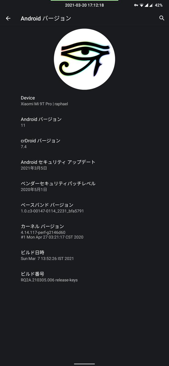 f:id:Titanim:20210320171523p:plain