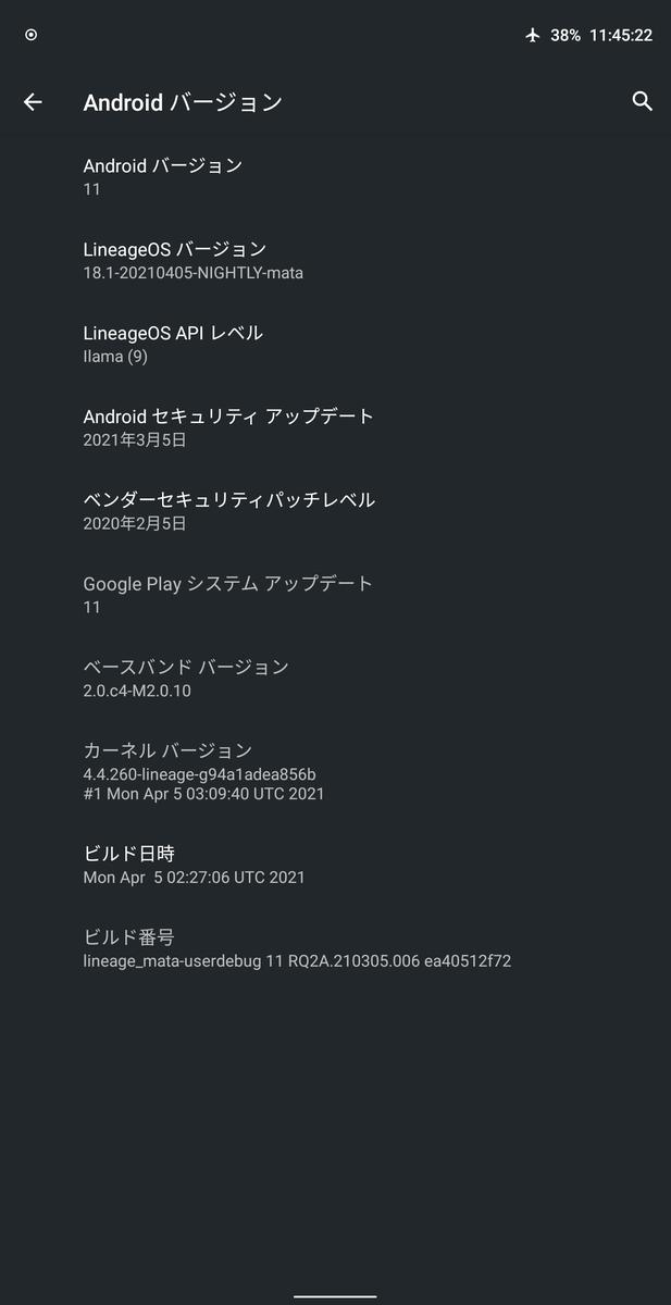 f:id:Titanim:20210409002322p:plain