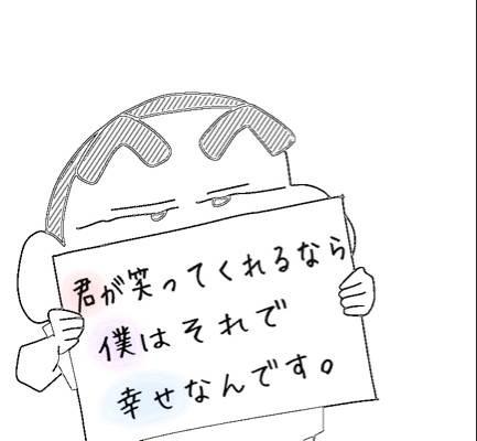 f:id:Tnaoko:20171118212635j:image