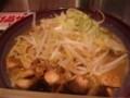 骨太光麺味噌次郎