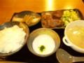 今日は牛タン定食。なかなか美味い