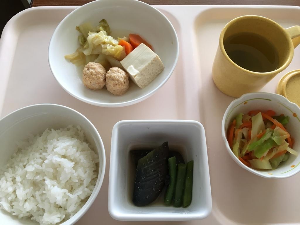 入院6日目昼ご飯