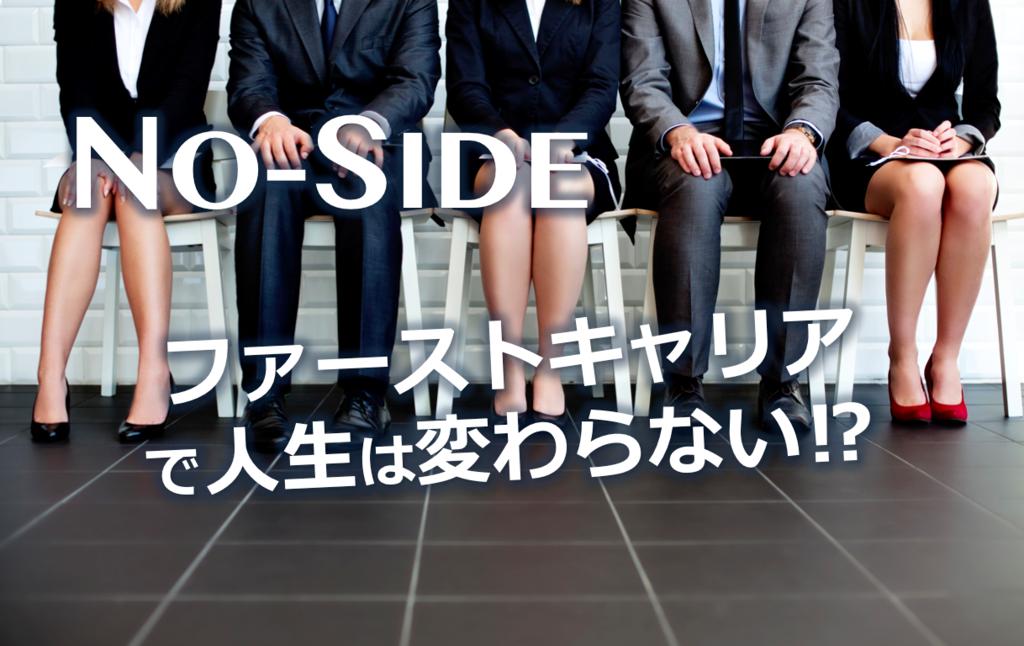 f:id:ToKiTa:20170802185900p:plain