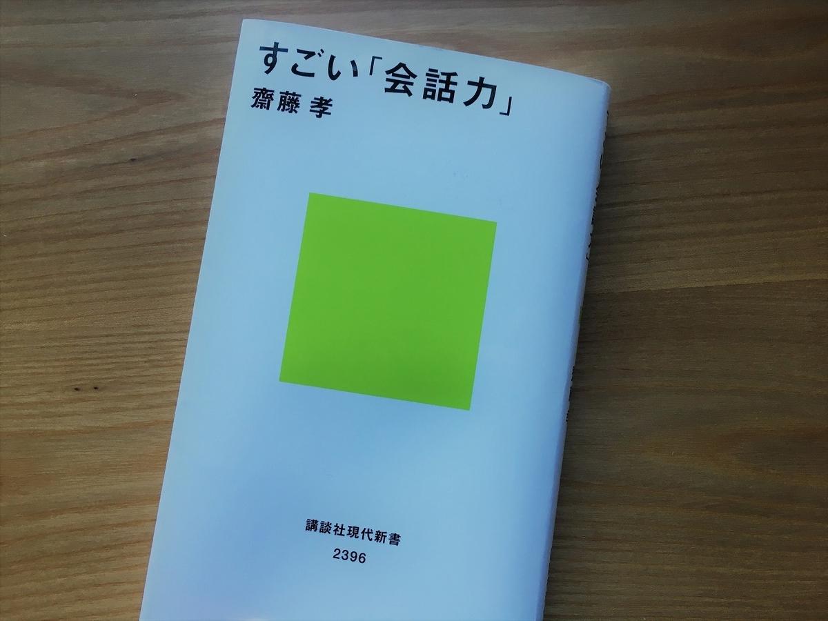 f:id:ToMiKa:20200104182726j:plain
