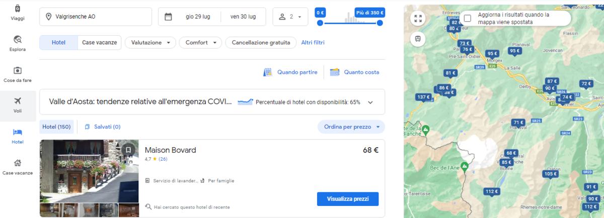 f:id:ToMonteItalia:20210728014004p:plain