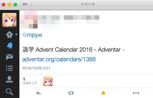 f:id:To_aru_User:20161029034415p:plain