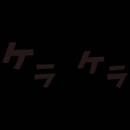 f:id:Toaru-GameDesigner:20190113004010p:plain