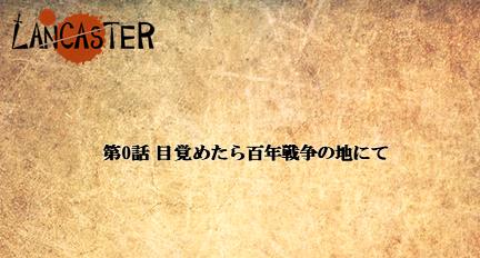f:id:Toaru-GameDesigner:20190120140821p:plain