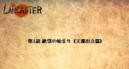 f:id:Toaru-GameDesigner:20190120140956p:plain