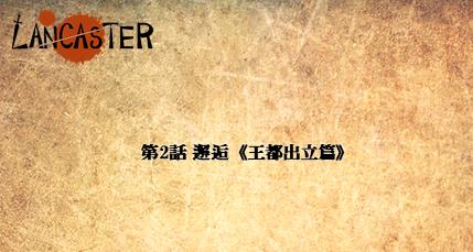 f:id:Toaru-GameDesigner:20190120141055p:plain