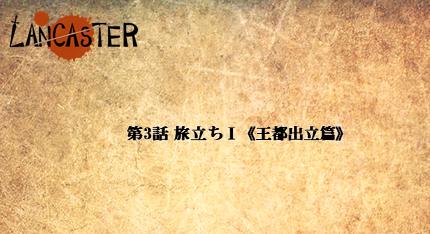 f:id:Toaru-GameDesigner:20190120141157p:plain