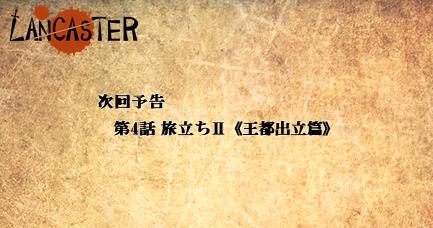 f:id:Toaru-GameDesigner:20190120143032p:plain