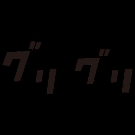 f:id:Toaru-GameDesigner:20190916012751p:plain