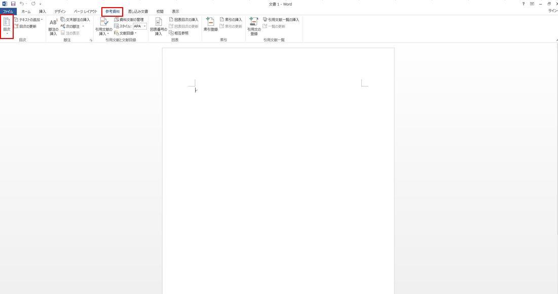 電子書籍の作り方・自作方法