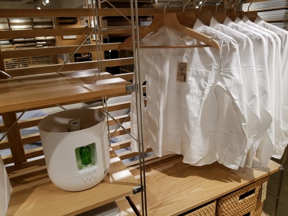 久しぶりにシャツを買いに行った話、喫茶店の話