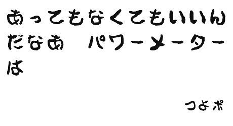 f:id:TofuD:20170223064645j:plain