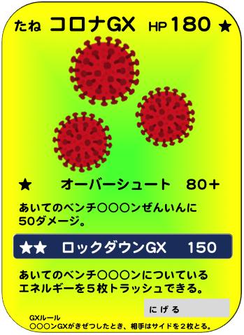 f:id:TofuD:20200327155636p:plain