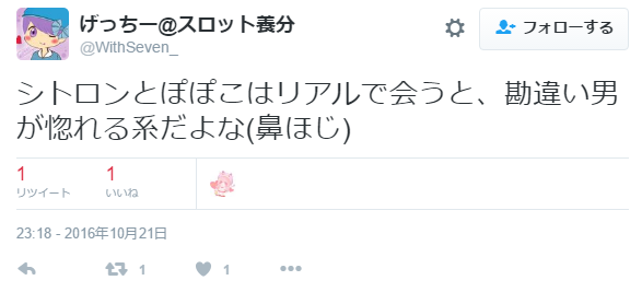 f:id:TofuFunction:20161022200253p:plain