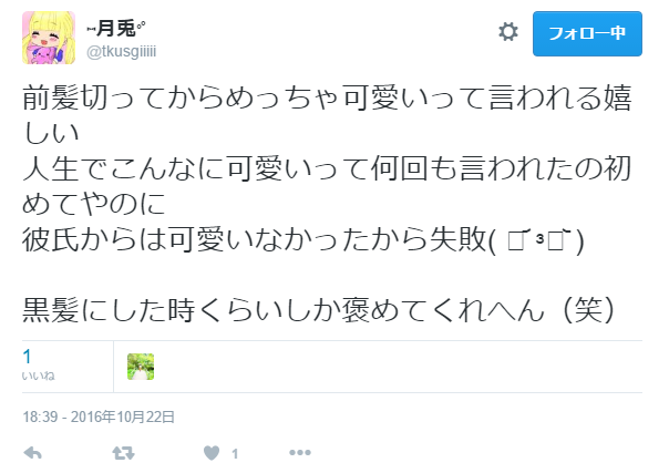 f:id:TofuFunction:20161022200508p:plain