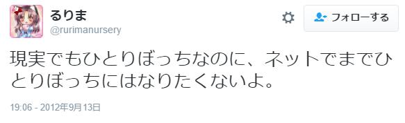 f:id:TofuFunction:20161029200845p:plain