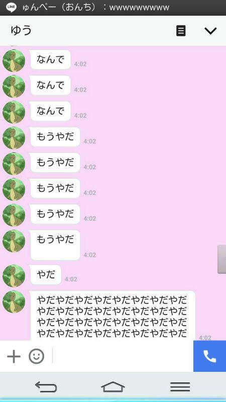 f:id:TofuFunction:20161108214001j:plain