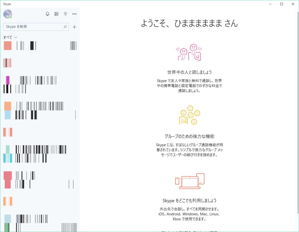 f:id:TofuFunction:20171120205518p:plain
