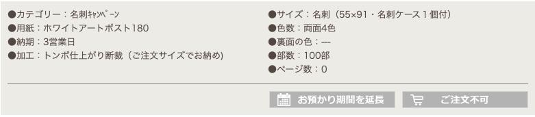 f:id:Toh-matu:20180824180039p:plain